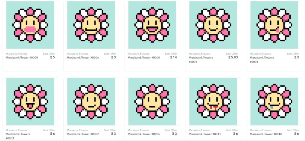 Murakami Flowers - Takashi Murakami NFTs